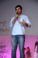 Pasanga - 2 Audio Launch