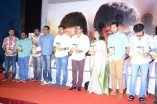 Pulivaal Audio Launch