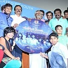 Puthiyathor Ulagam Seivom Audio Launch