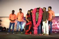 Rekka Audio Launch