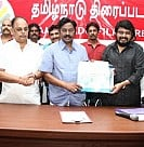 TamilNadu Film Directors Association Press Meet