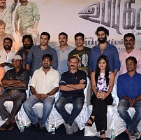 Uppu karuvadu Team Meet