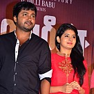 Urumeen Team Meet