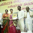 Vairamuthu Birthday Celebration