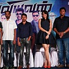 Valiyavan Team Meet