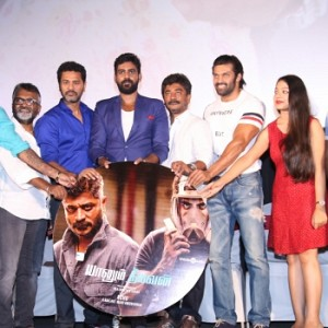 Yaanum Theeyavan Audio & Trailer Launch