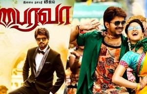 I'm afraid of Bairavaa | Fears of a fan!