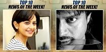 Top 10 News of the week (Apr 03 - Apr 09)