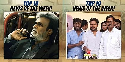 TOP 10 NEWS OF THE WEEK (JULY 24 - JULY 30)