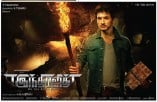 Indrajith (aka) Indrajith Movie