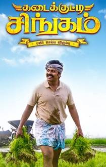 kadai kutty singam Songs Review