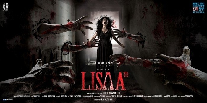 Lisaa (aka) Lisaa Movie