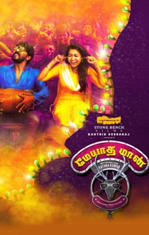Meyaadha Maan Music Review