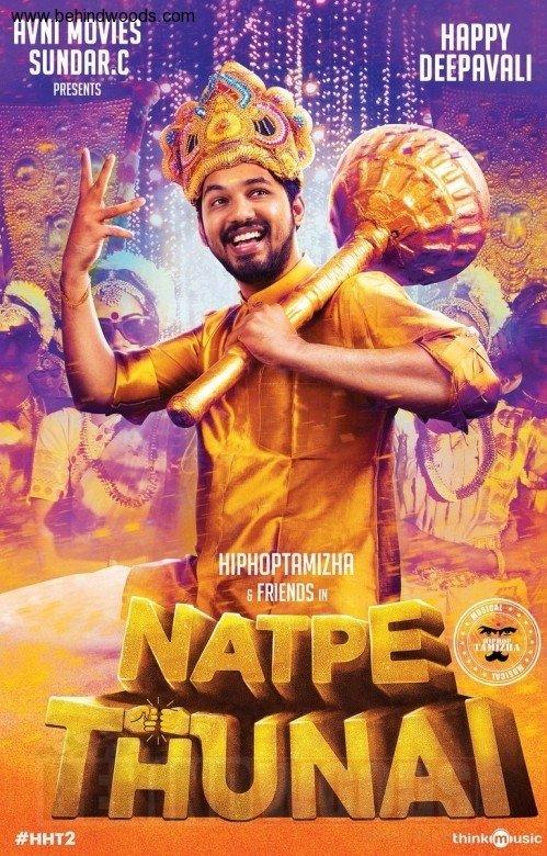 Natpe Thunai (aka) Natpae Thunai
