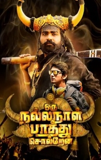 oru nalla naal paathu solren Songs Review
