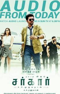 sarkar Songs Review