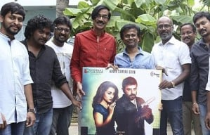 Sathuranka Vettai 2 Motion Poster Launch