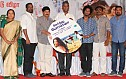 Sernthu Polama Audio Launch