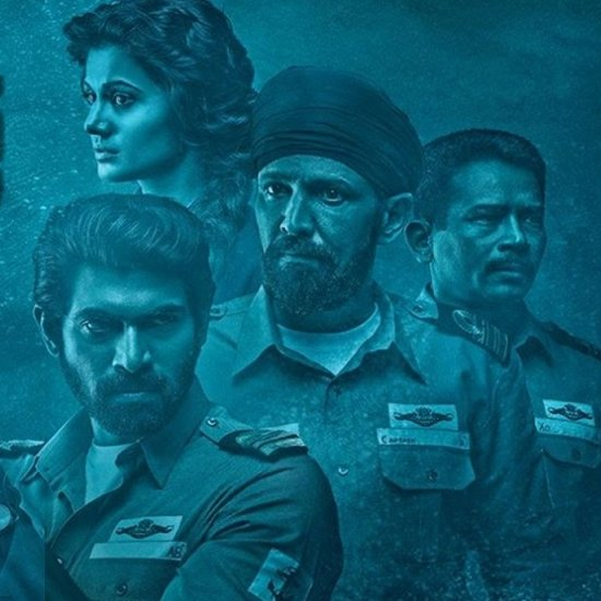 Best Telugu Film - Ghazi