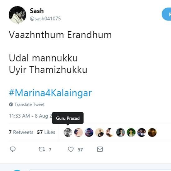 Sashikanth