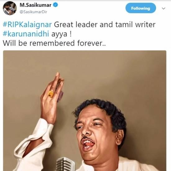 M Sasikumar