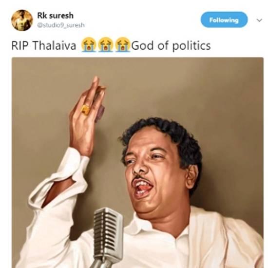 RK Suresh
