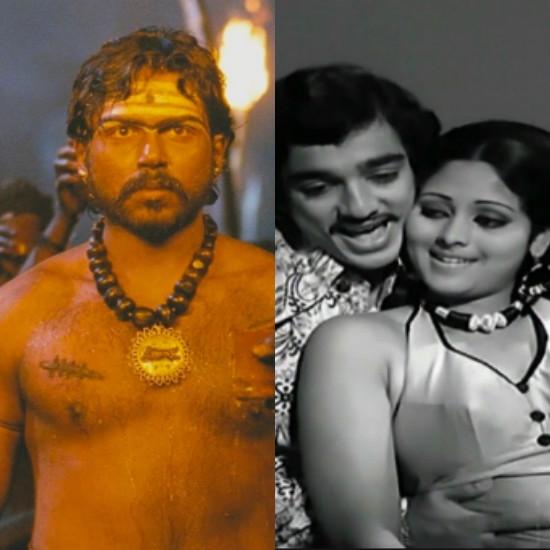 Aayirathil Oruvan (2010) Aayirathil Oruthi (1975)