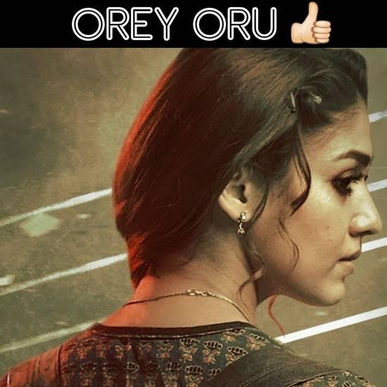Orey Oru (Thumbs Up)