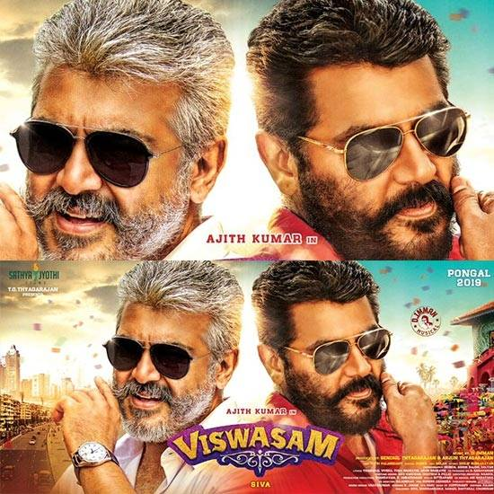 Will Viswasam join the list? (2019)