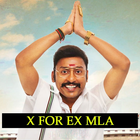 X for Ex-MLA