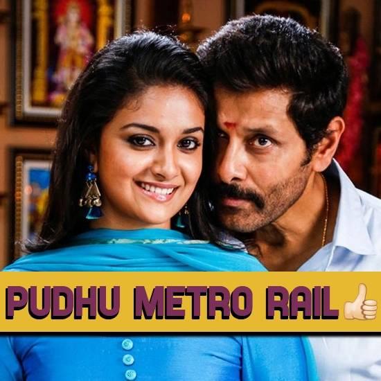 Pudhu Metro Rail (Y)