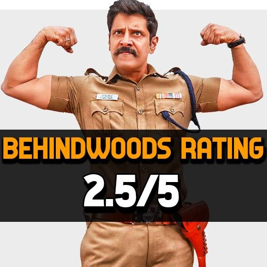 Saamy Square Music Review Summary