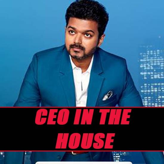 CEO In The House