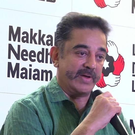 Kamal's Party titled Makkal Needhi Maiam
