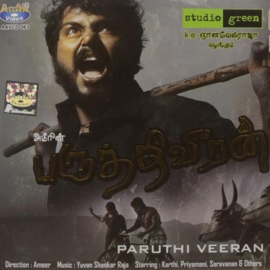 Paruthiveeran Movie Download Tamilrockers