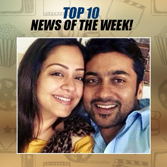 WILL SURIYA AND JYOTHIKA GET THE POPULAR 90'S FILM TITLE?