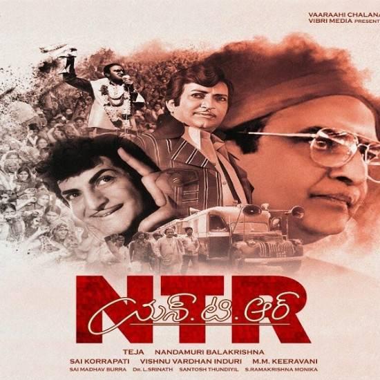 N. T. Rama Rao (NTR)