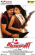 Thalaivaa Songs Review