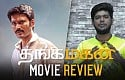 Thangamagan Movie Review