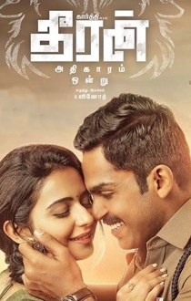 theeran adhigaram ondru Songs Review