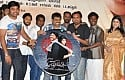 Theriyama Unnai Kadhalichitten Audio Launch