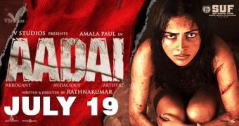 Aadai others