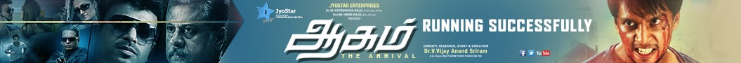 Aagam Gallery Banner