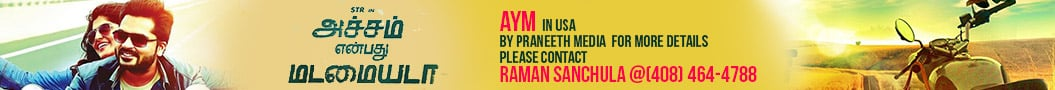 AYM News Banner new