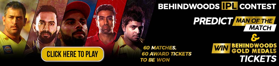 IPL Predict and Win BW TV Banner