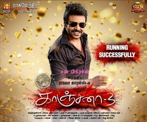 KANCHANA 3 OTHERS