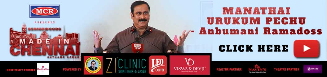 MIC Conclave Video Banner