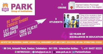 Park Institutions Ipl Mobile Banner
