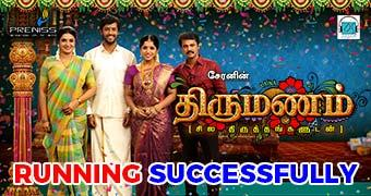 Thirumanam - Other Pages
