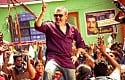 Aaluma Doluma Making Video - Vedalam